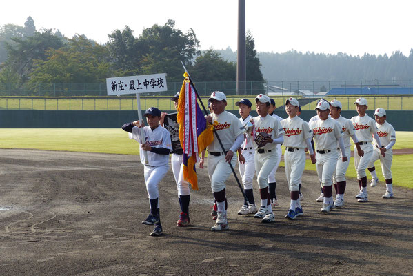 中学校野球大会