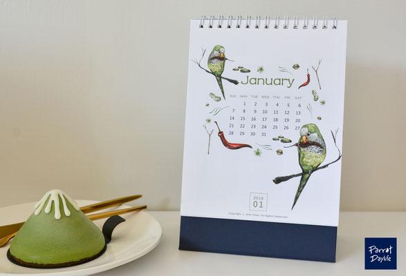 一月 品種:綠和尚鸚鵡