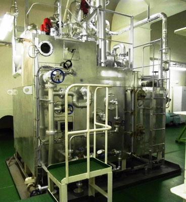 Abbildung 13:  Dampfsystems, Speisewassertank  für das Dampfsystems (Foto Dr. Hochhaus)