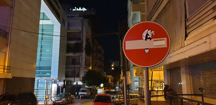 Hamra LIBAN