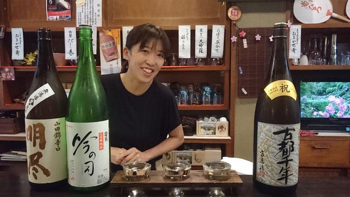 11代目女将長谷川真岐さん