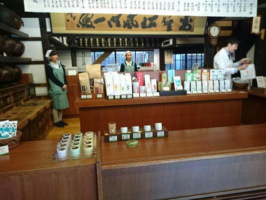 本店喫茶室嘉木