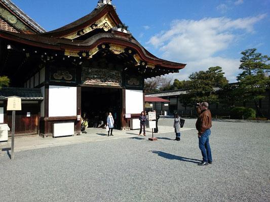 Nijo-jo Castle, Ninomaru Palace