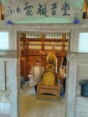 Fureai Kannon, the Bodhisattva of Love and Mercy