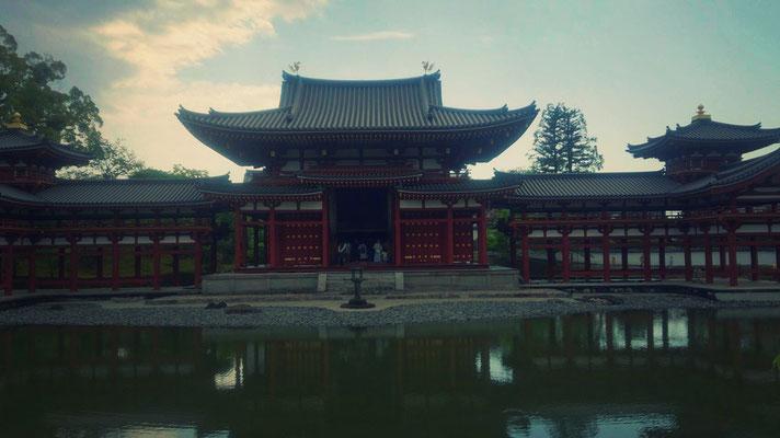 鳳凰堂と阿字池