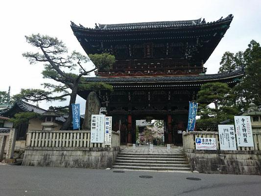 嵯峨の釈迦堂「清凉寺」山門
