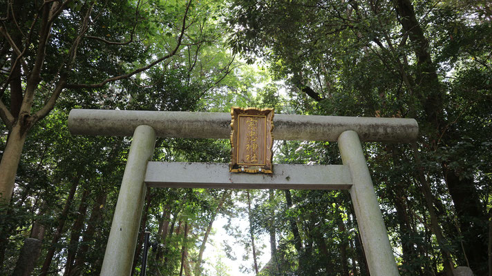 吉田山(神楽岡)側の鳥居