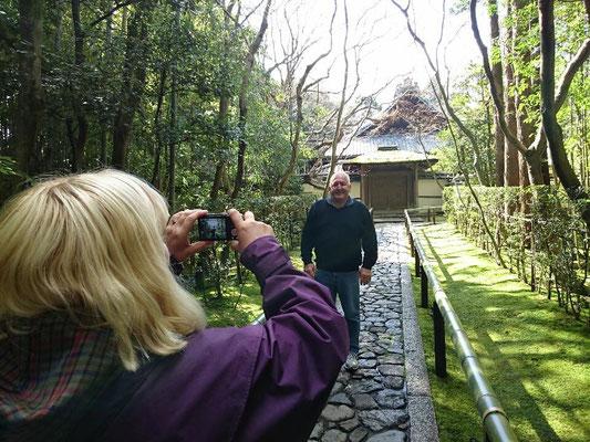 Kotoin, Ditokuji-Temple