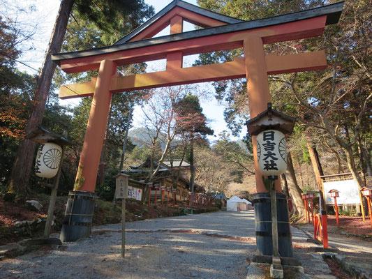神仏融合した山王神道を象徴する「山王鳥居」