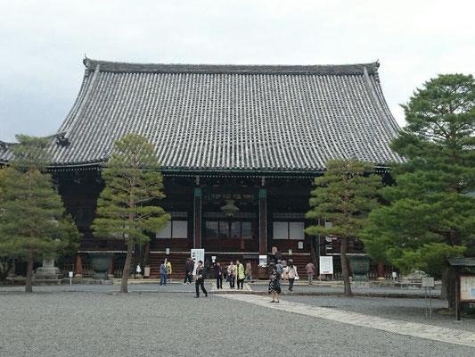 「清凉寺」本堂