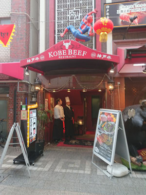 神戸牛も美味