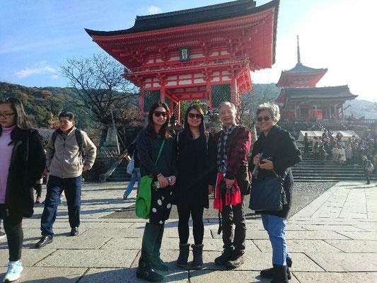 Kiyomizu-dera Temple, Nio-mon Gate (Gate of Deva)