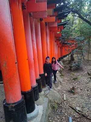 Fushimiinari-taisha Shrine