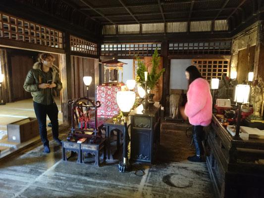 Otagi Nenbutsu-ji Temple, Buddhist sanctum