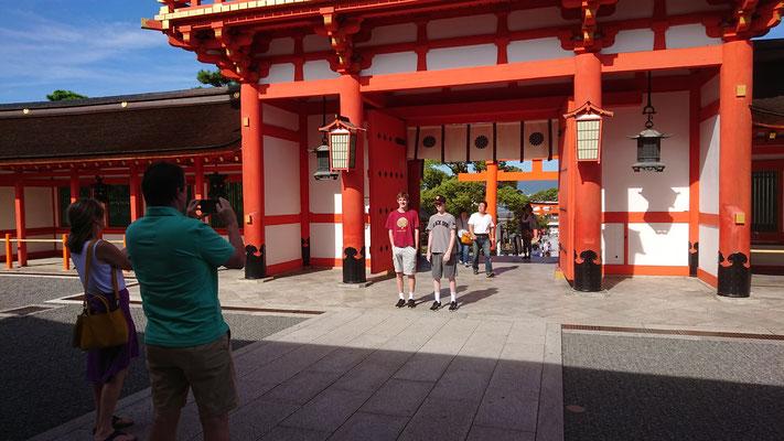 Fushimi Inari Taisha Shrine: The head shrine of all Inari-jinja shrines in Japan