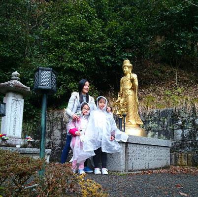 Otagi Nenbutsu-ji Temple, Kokuzo Bosatsu, the Bodhisattva of Space, who is the source of wisdom.