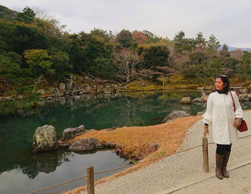 The garden of Tenryu-ji Temple in Arashiyama