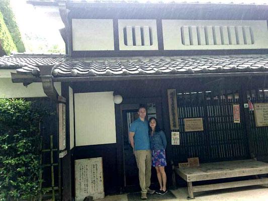 Saga Toriimoto, temple town