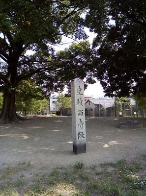 小高い丘に立つ石碑