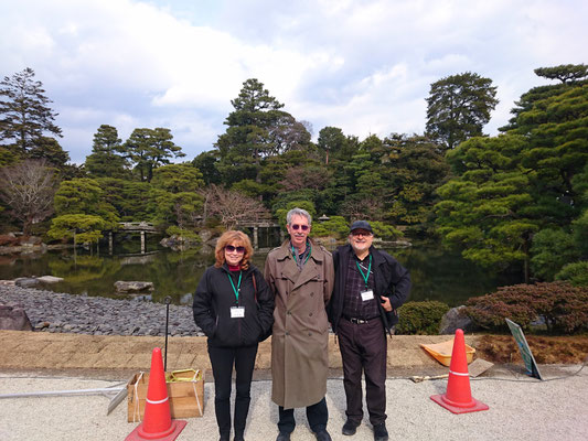 Kyoto-gyoen Park - Kyoto Gosho , Kyoto Imperial Palace