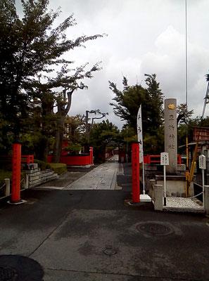 嵐電駅徒歩0分