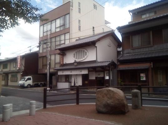 俵屋吉富と「百々橋」の礎石