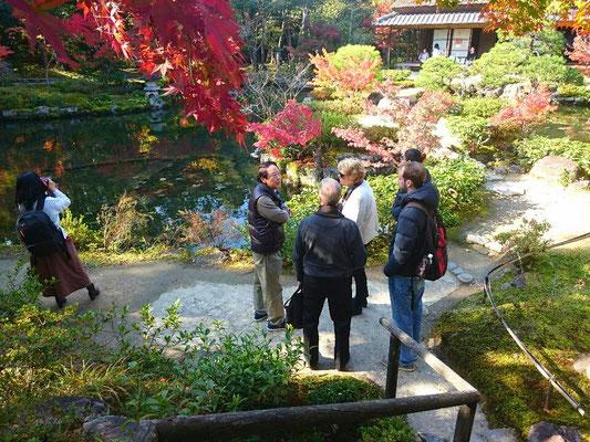 Suien Garden located in Nara City