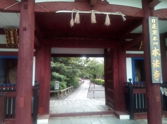 本法寺 仁王門