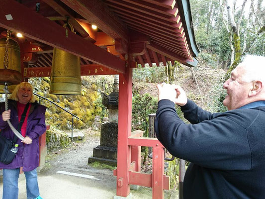 Ringing the temple's bell, Otagi Nenbutsu-ji Temple