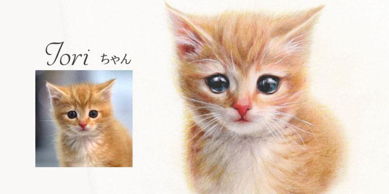 ペットの似顔絵オーダー/Iori