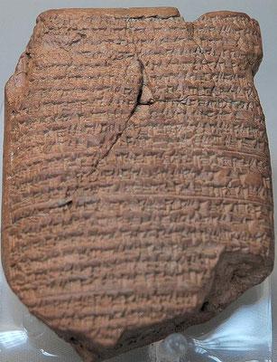 Chacune des tablettes cunéiformes est datée du jour de la transaction donnant l'année de règne du roi de l'époque, ainsi que le mois et le jour du mois. Les très nombreuses tablettes permettent d'établir la chronologie des règnes des rois néo-babyloniens.