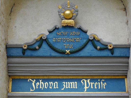 Eglise protestante St Jacob de Gingst en Allemagne, wikimedia Nom divin Jéhovah