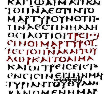 Le comma johannique a ajouté une partie à 1 Jean 5:7: « Ils sont trois à rendre témoignage : » Le verset a été falsifié pour soutenir la doctrine de la Trinité. La Parole de Dieu a été falsifiée !