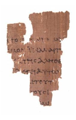 Le papyrus P52 ou P. Rylands GK. 457 est le plus vieux manuscrit connu du Nouveau Testament. Verso.