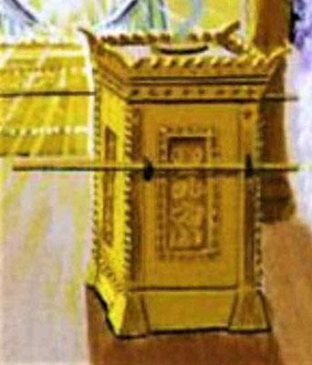 L'autel des parfums construit par Moïse selon les instructions de Dieu était en bois d'acacia couvert d'or pur. Il était entouré d'une bordure d'or. Des cornes sortaient aux 4 coins de l'autel, le grand prêtre y faisait brûler un parfum odoriférant.