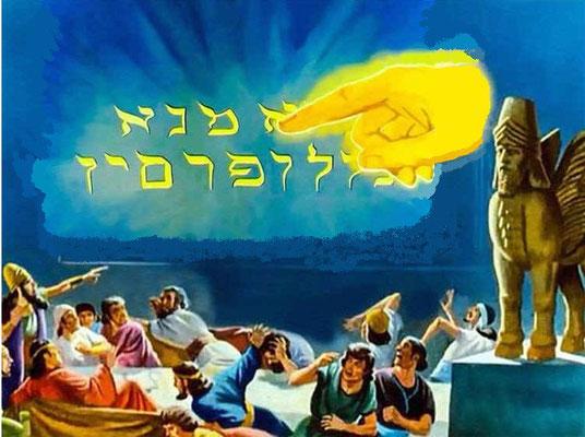 Juste avant la prise de Babylone, une écriture mystérieuse apparaît sur les murs de la salle de banquet alors que le roi et tous ses invités boivent jusqu'à l'excès dans les vases en or du Temple de Jéhovah et célèbrent leurs faux dieux.