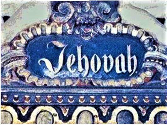 Le nom de Dieu est YHWH traduit par Yahvé, Yahweh ou Jéhovah. Au travers de ce nom se dégagent plusieurs qualités divines. YHWH est un Dieu qui ne change pas, il reste fidèle à ce qu'il dit, à ses promesses. Il est aussi un Dieu d'action qui a un dessein