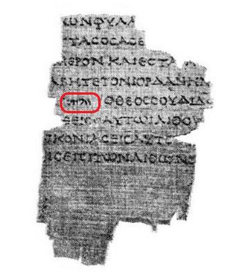 Le tétragramme du Nom de Dieu apparaît 49 fois dans le livre du Deutéronome de la septante P Fouad 266 - Fragment 4
