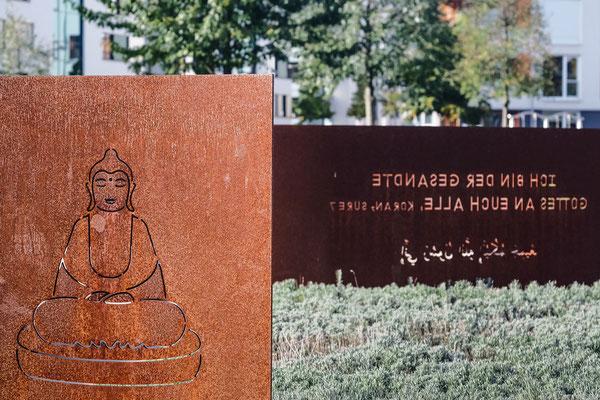 Garten der Religionen