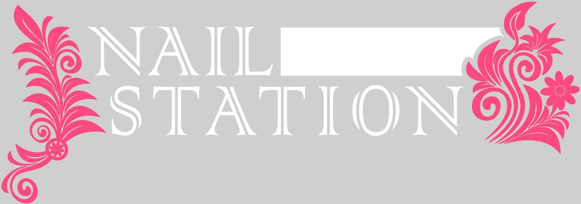 Logo für eine Nail-Artistin