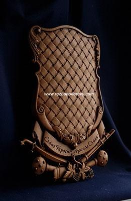 Щит под герб
