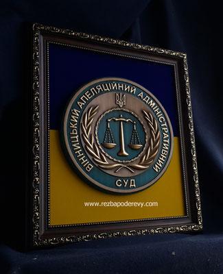 Герб суда