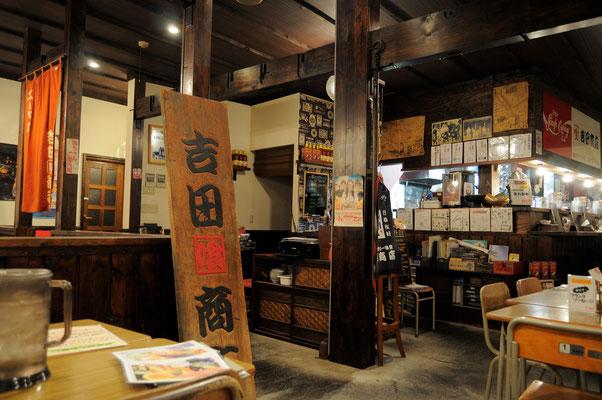 宿泊しているホテルのすぐそばにある、スープカレー「吉田商店」