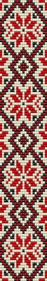 bracelet pattern, delica seed beads, peyote pattern, loom pattern, ukrainian bracelet, Beadwork pattern, jewelry pattern, ukrainian embroidery