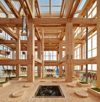 Nest We Grow by Kengo Kuma Associates