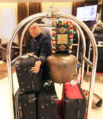 Ankunft Hotel Ulaanbator