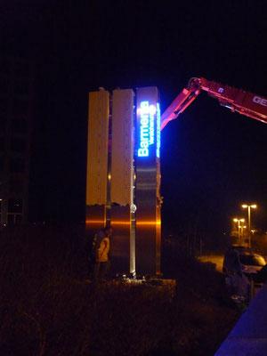 Barmenia Versicherungen, Wuppertal | Pylon aus Edelstahlblech, 5,0 m hoch