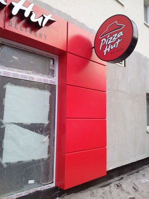Pizza Hut, Frankfurt | am Dornbusch