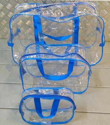набор синих сумок пвх
