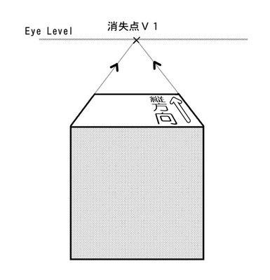 マンガスクール・はまのマンガ倶楽部/2点パース 箱